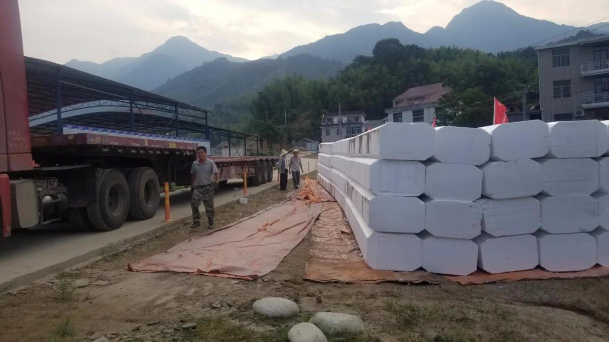 江西省公路工程有限公司安福县s438道路改建工程